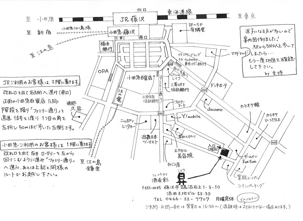 map_shou